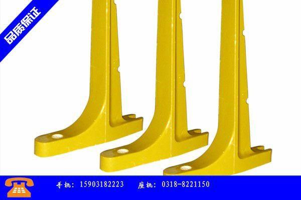 呼和浩特赛罕区电缆支架批发的生产方法及具体用途