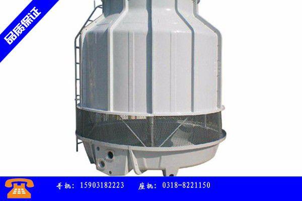 通化市30吨圆形冷却塔标准要求