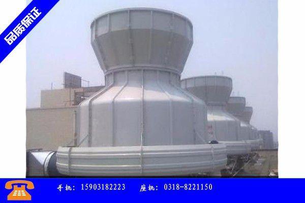 黄山市电厂冷却水塔常州价格暂稳市场有所好转