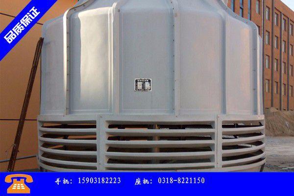 临夏回族冷却塔采购全面品质保证