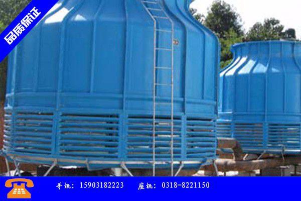 天津津南区玻璃钢冷却塔企业市场新闻