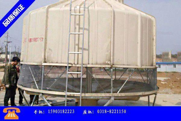 汕尾海丰县玻璃钢凉水塔价格低位震荡交投氛围显清淡