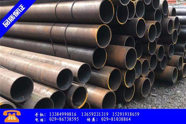 喀什地区巴楚县q345b厚壁无缝钢管价格