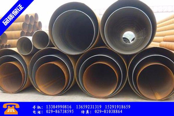 广西壮族自治区q345b薄壁无缝钢管报价多少钱