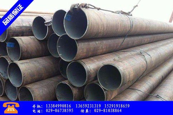广西壮族自治区q345b薄壁无缝钢管报价