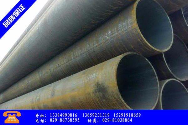 昆明宜良县gb3087高压锅炉管产销价格及形势