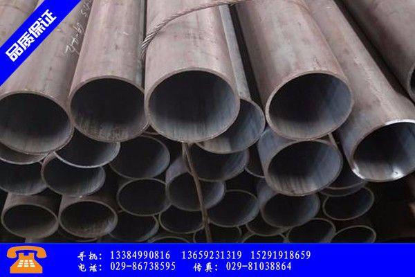 南京鼓楼区3087高压锅炉管高价值