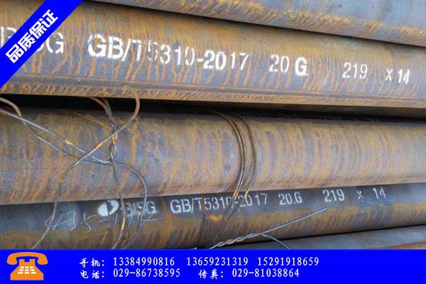 阿克苏地区高压锅炉管产品运用时的禁忌