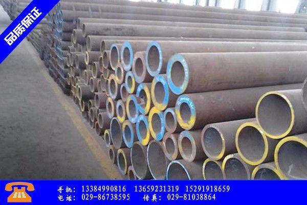 西宁城北区20mn2合金管哪个品牌性能好