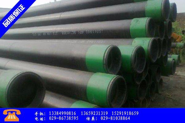 北京密云县h40石油套管全面品质管理
