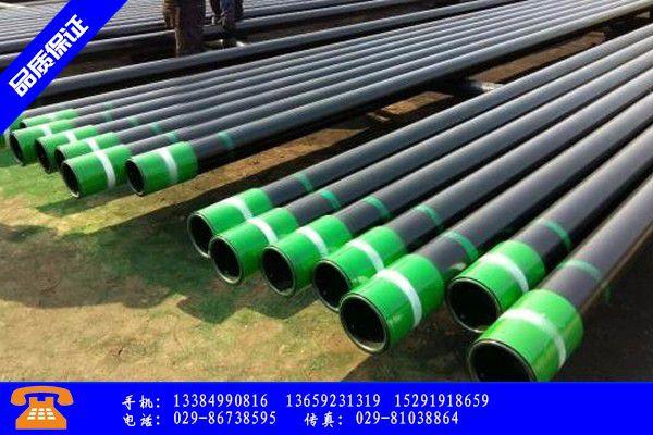 广西壮族自治区石油套管r3有哪些
