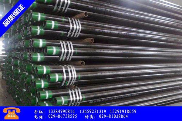 许昌石油套管供应设计品牌