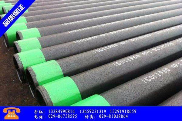 柳州API石油套管的生产方法及具体用途
