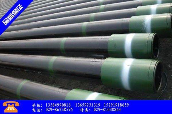 绍兴市n80石油套管生产价格暂稳量一般