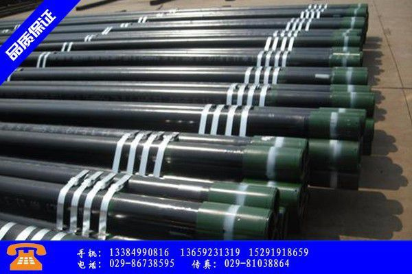 三沙市石油套管价格十一月盘整为主价格走势有待观望