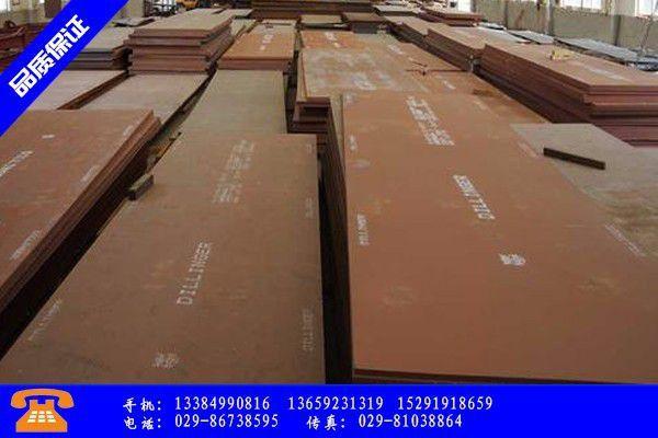 阿勒泰市耐磨钢板高强板的主要结构特性