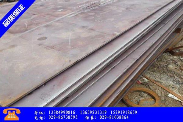 益阳市耐磨钢板用在哪里特专业市场场缺乏炒作热点保持弱势下跌