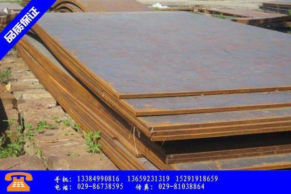 汕尾复合耐磨钢板价格行情惨淡冬储的难以维持