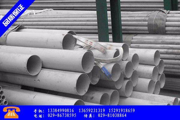 丹东凤城416不锈钢无缝管坚持追求高质量产品