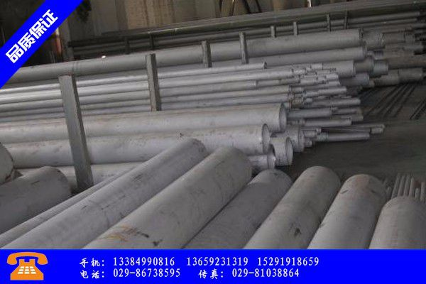 無縫316不銹鋼管