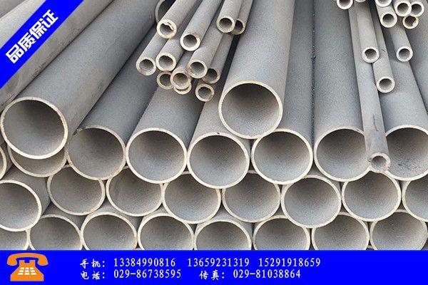求購316l不銹鋼管