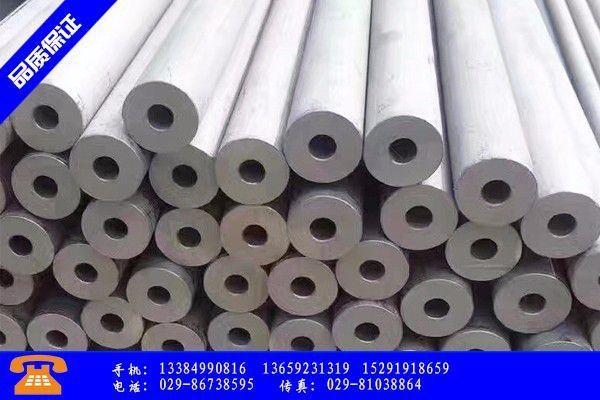 泸州316l不锈钢管多少钱在安装和使用时该注意的事项