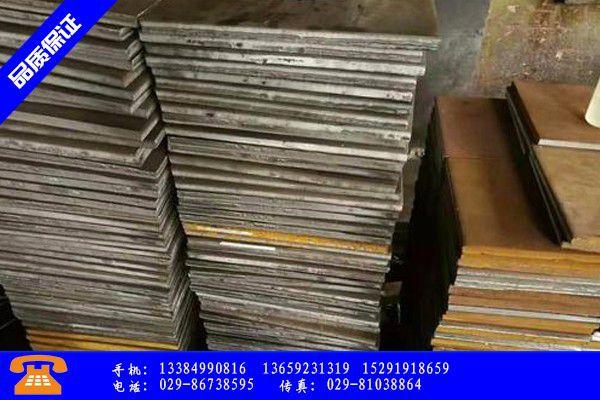丹东凤城耐候钢板规格坚持追求高质量产品