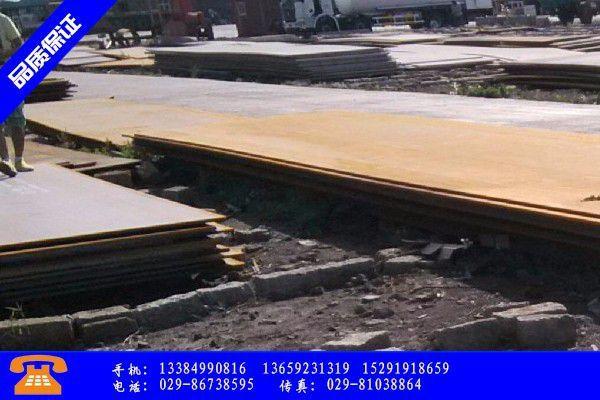 延边朝鲜族耐候锈蚀钢板原装现货