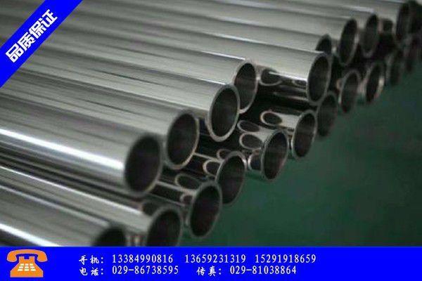 通化梅河口不锈钢管202价格同比上涨五部门联手价格泡沫
