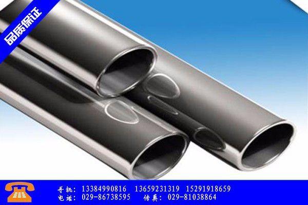 哈尔滨宾县不锈钢管的地区销售迎来了一波小高峰