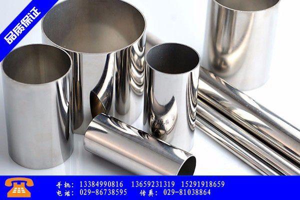 阳泉平定县316不锈钢管生产怎样鉴别的品类