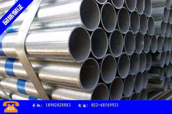 南平建瓯热镀锌钢管焊接价格继续向下调整