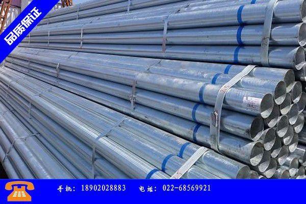 深圳镀锌钢管生产黑色系再次拉涨价格涨跌互现