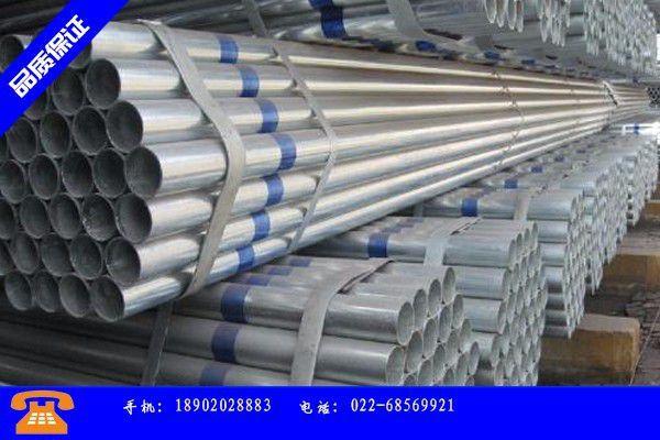 洮南市镀锌钢管大棚管厂效益好转但未完全走出困境