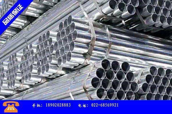淮北市无缝钢管和镀锌钢管价格下滑改善明显