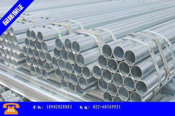 山南地区桑日县镀锌钢管热镀锌钢管是由于什么原因导致出问题