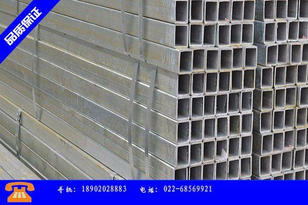 牡丹江爱民区热镀锌q235方管消费
