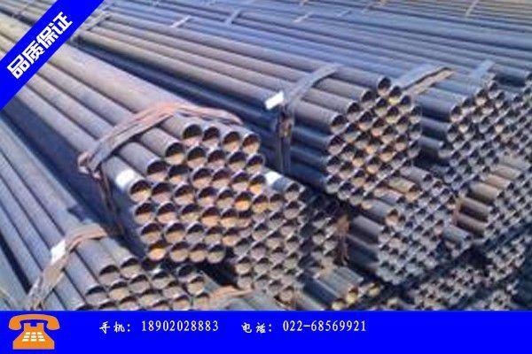 锡林郭勒盟高频焊接钢管价格假期后将会如何运行