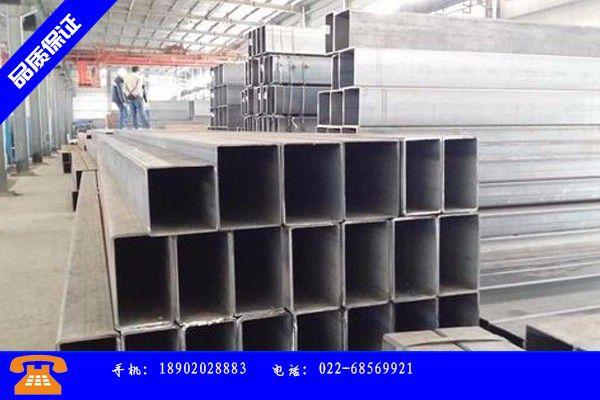 齐齐哈尔甘南县q345b方管批发供给
