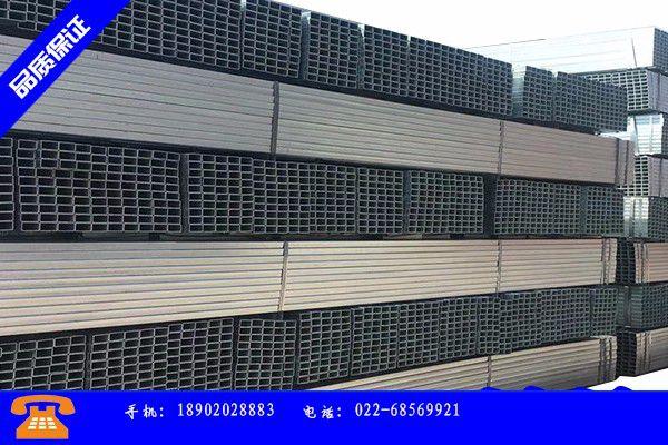 三门峡市40cr合金无缝管产品的广泛应用情况|三门峡市40镀锌方矩管