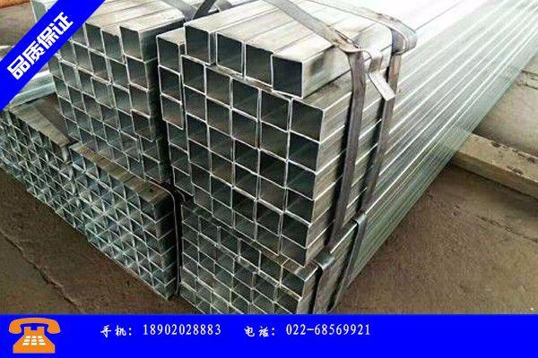 北京海淀区镀锌方管q345c值得信赖