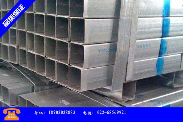 江苏热镀锌方矩管价格标准要求