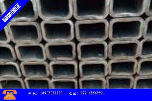 雙鴨山嶺東區q345b方矩管分析