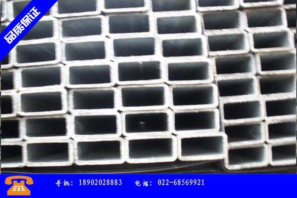 瀘州q345d矩形鋼管大量現貨