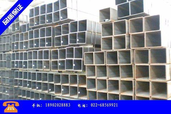 廊坊大厂回族自治县热镀锌矩形管所面临的形式依然严峻