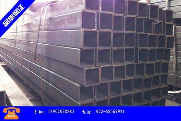 呼和浩特市q345b焊接方矩管份将走出什么样的行情