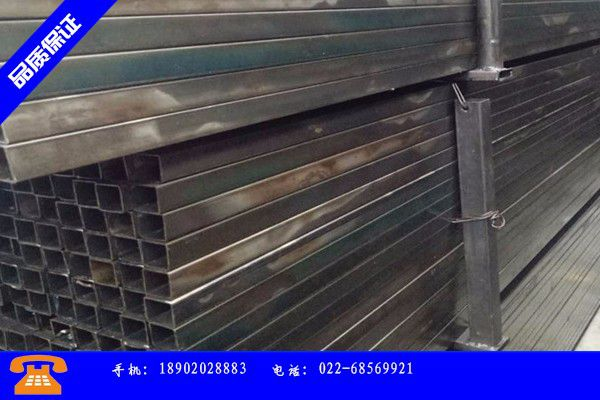 定安县镀锌方管价钱质量指标|定安县镀锌方管供应商