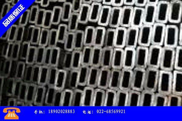 呼伦贝尔海拉尔区镀锌方管批发价格今日报价