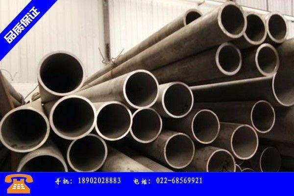 滨州无棣县镀锌方管矩形钢管工艺在提高纯净度方面的优势
