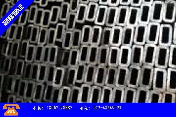 吉林永吉縣鍍鋅方管新報價中旬國內價格不排除大幅上漲的可能